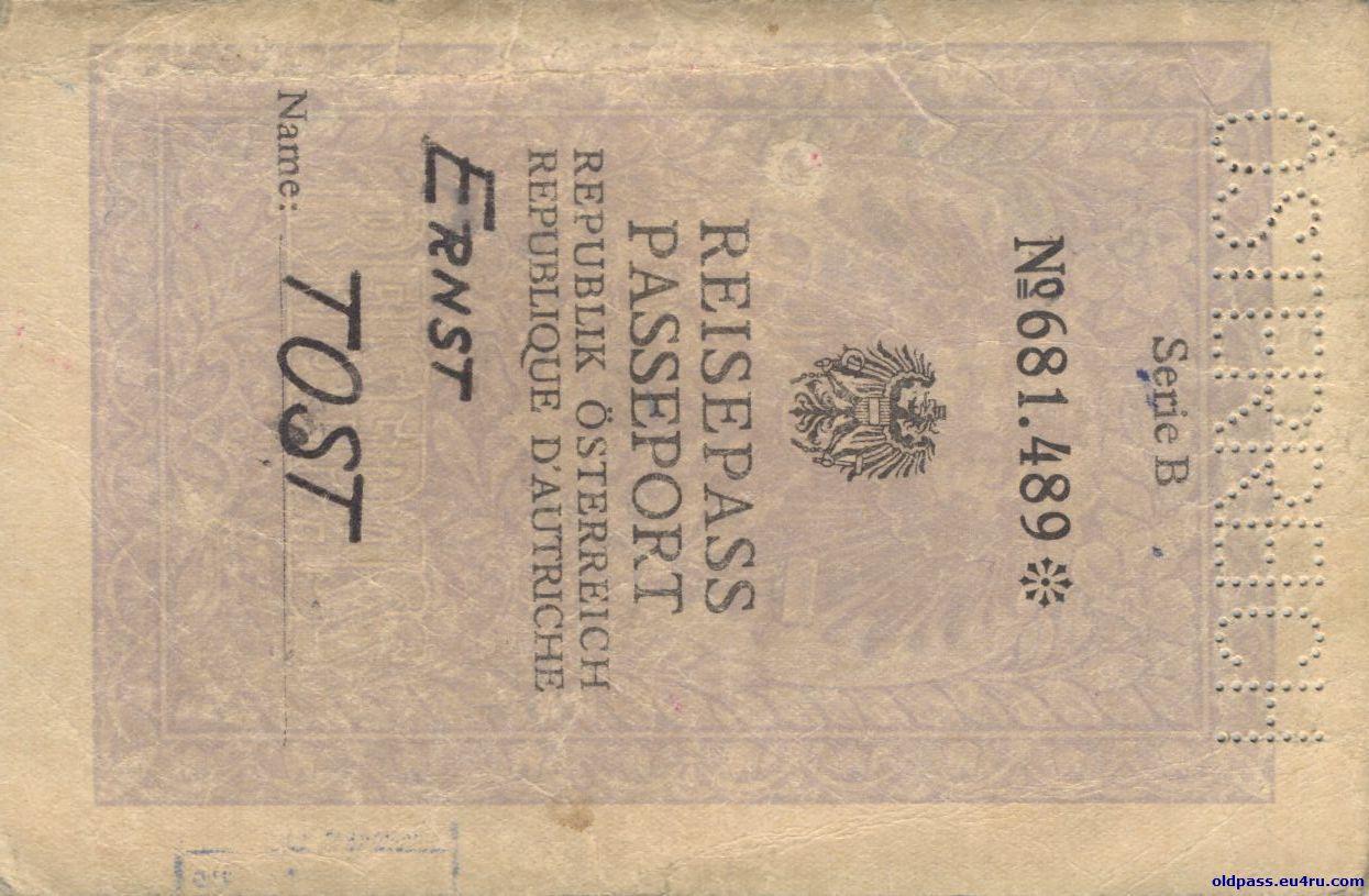 где указан номер бланка паспорта