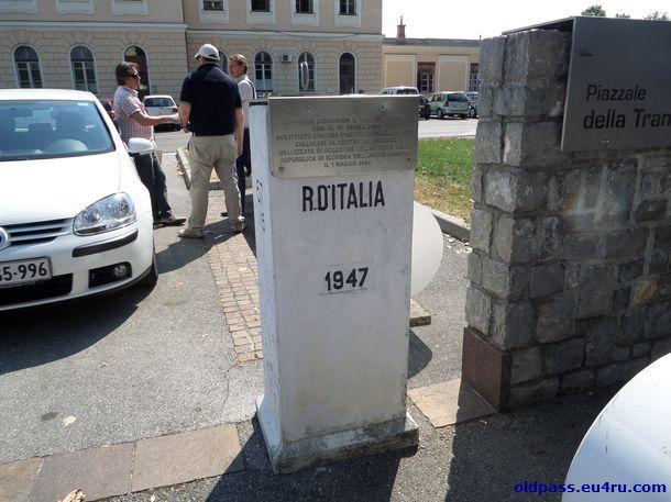 Вид на границу со стороны Италии