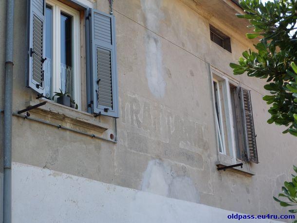 Старые надписи на стенах домов