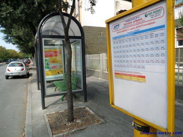 Автобусная остановка в Италии