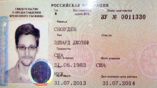Свидетельство о предоставлении временного убежища в России для Эдварда Сноудена (Edward Snowden)