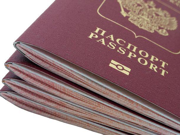 У Вас новый паспорт России? Возможно, что и Ваше ФИО стало другим