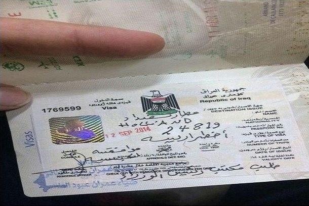 Работнику иракского аэропорта не мешало бы чаще стричь ногти