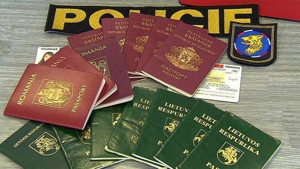 Иностранная полиция Чехии всё чаще сталкивается с фальшивыми паспортами Европы